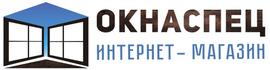 ОкнаСпец.ru - все для ремонта окон